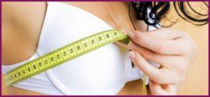 Безоперативное увеличение груди