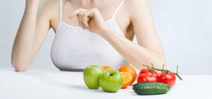 Что кушать для увеличения груди?