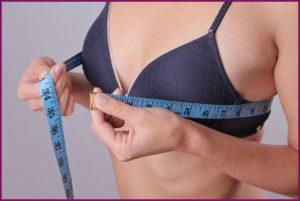 Как увеличить объем груди