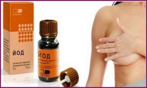 Увеличение груди с помощью йода