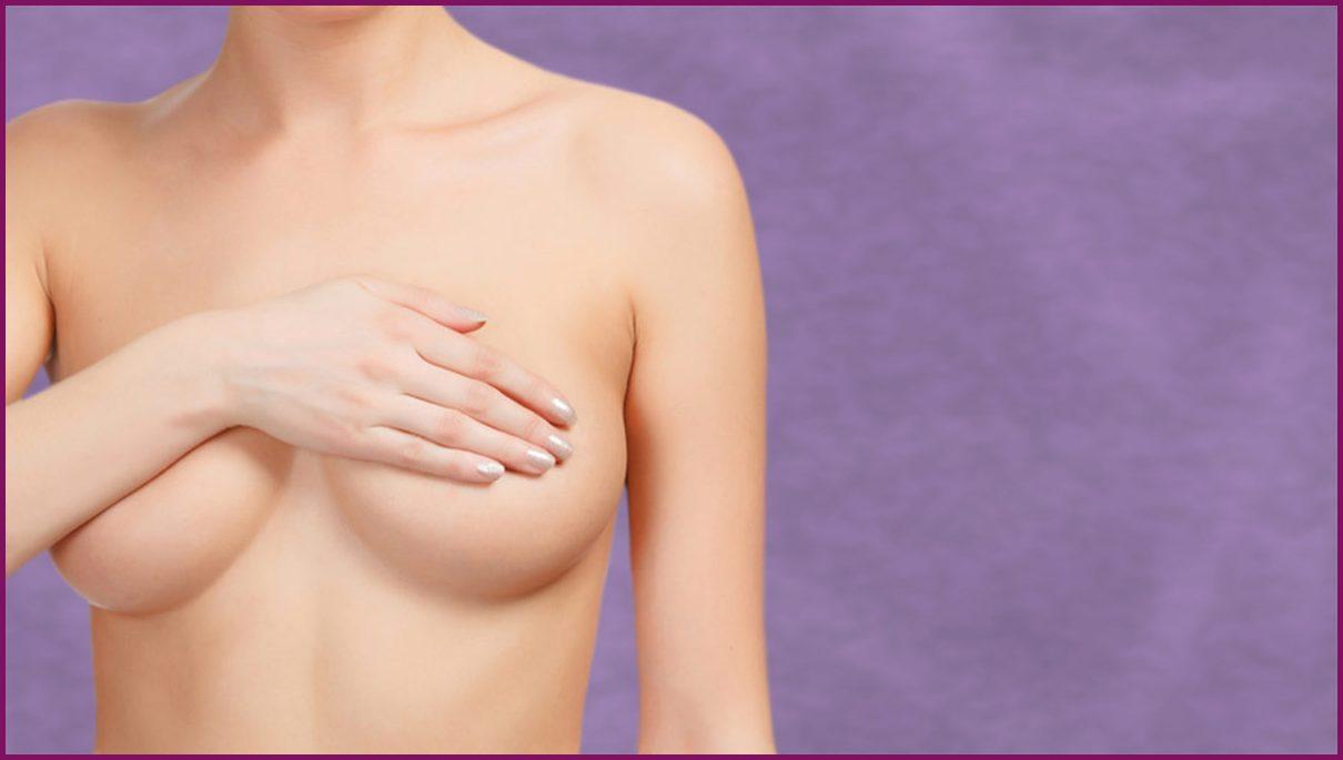 Закачать жир в грудь