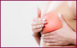 Фиброзная контрактура груди