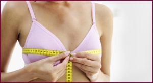 Как увеличить грудные железы подростку?