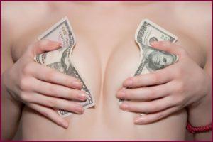 Подтянуть грудь