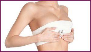 Подтяжка груди с двух сторон