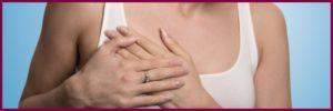 Болит грудь за неделю до месячных