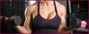 Как сделать упругую грудь?