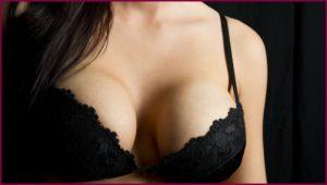 Пластика тубулярой груди