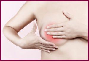 Набухшие грудные железы