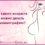 С какого возраста можно делать маммографию?