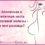 Атипичная и типичная киста молочной железы— в чем разница?