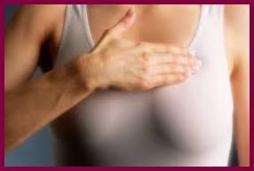 Лечение мастодинии