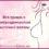 Вся правда о фиброаденоматозе молочной железы