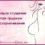 Польза сгущенки при грудном вскармливании